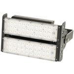HighCannaLight 100w LED front